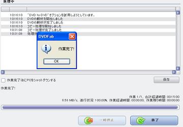 旧dvd.jpg