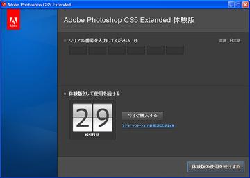 photoshop-cs5.jpg
