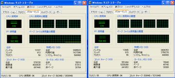 ram+.jpg